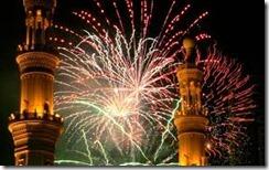 Eid - GSalam.Net
