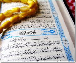 Surah Al-Kahf - GSalam.Net