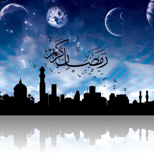 Living The Spirit of Ramadhan - GSalam.Net